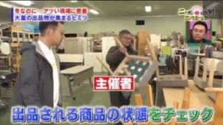 たけしのニッポンのミカタ!【真冬のニッポン!超密着スペシャル】 20180216