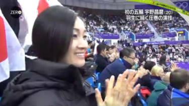 NEWS ZERO 羽生結弦 圧巻の首位…櫻井・荒川が見た復帰戦 20180216