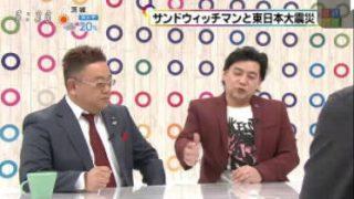 新・週刊フジテレビ批評 20180217