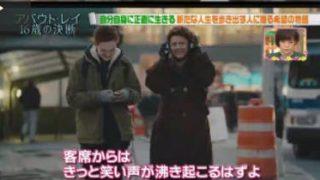 王様のブランチ【メダルラッシュ!!オリンピックダイジェスト!】 20180217