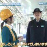 ハマナビ「地下鉄グリーンライン10周年特集」 20180217