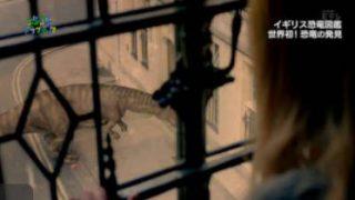 """地球ドラマチック「イギリス恐竜図鑑 第1回""""恐竜""""の誕生」 20180217"""