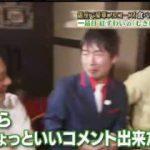 """厳選いい宿&虎ノ門市場""""銀座の豪華○○コース"""" 20180217"""