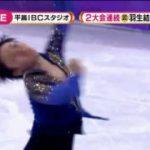 S☆1 列島大興奮!羽生連覇&宇野銀メダル!ワンツーフィニッシュをたっぷりと! 20180217