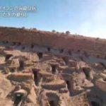 世界遺産「2000年変わらない イランの洞窟住居の暮らし」 20180218