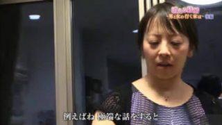 ザ・ノンフィクション 日韓共同企画 消える結婚 ~男と女の行く末は~ 後編 20180218