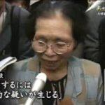 NNNドキュメント「あたいはやっちょらん 大崎事件 再審制度は誰のもの?」 20180218