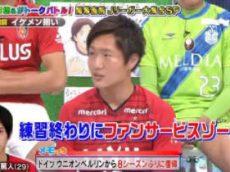 日本サッカー応援宣言 やべっちFC 20180218
