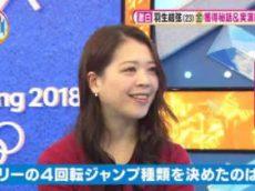S☆1 スピードスケート・小平奈緒悲願の金メダルは?&・梨沙羅母が見た銅メダル 20180218