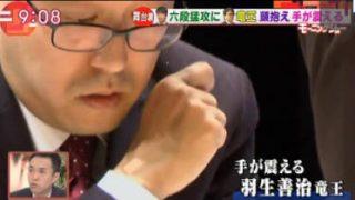 羽鳥慎一モーニングショー 20180219