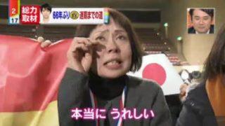 ミヤネ屋【宮根号泣…歴史的フィギュア&将棋を喋り尽くす】 20180219
