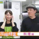 ピエール瀧のしょんないTV「広瀬アナの花嫁修業」 20180219
