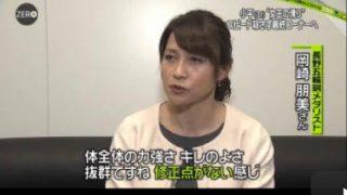 NEWS ZERO 単独直撃 櫻井翔×羽生&宇野…舞台裏と新挑戦語った 20180219