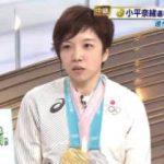 ニュースウオッチ9▽小平選手が生出演▽渡部暁斗選手ノルディック複合最新情報 20180220