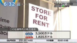 Newsモーニングサテライト【円高逆風!?自動車株の今後は】 20180222