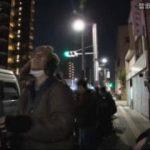 夜の巷を徘徊する マツコ皆既月食に密着…スカイツリーの真下へ 20180222