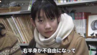 探偵!ナイトスクープ▽バイオリンの音色が結びつけた11年振りの再会に一同が涙!! 20180222