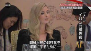 NEWS ZERO 速報・カーリング女子準決勝…日本初メダルは? 20180223