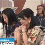 朝まで生テレビ! 20180223