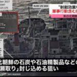 news every.サタデー 20180224