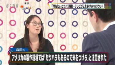 新・週刊フジテレビ批評 20180224