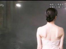 秘湯ロマン 20180225