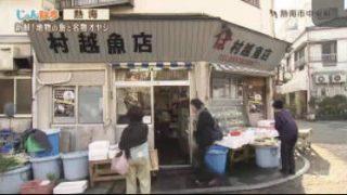 じゅん散歩 20180226