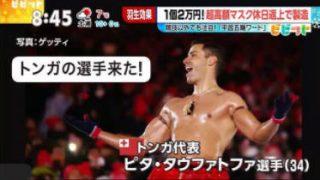 ビビット 冬季史上最多メダル!がんばった!ニッポン「平昌五輪」からきょう帰国  20180226