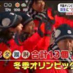 めざましテレビ 20180226