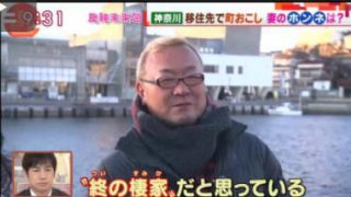 羽鳥慎一モーニングショー 20180226