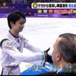 PON! 冬季五輪史上最多!13個のメダル獲得の瞬間ぜんぶお見せします! 20180226