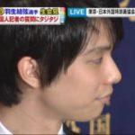 ミヤネ屋【生中継!羽生VS外国記者▽修造VSメダリスト▽「恋の嵐」SP】 20180227