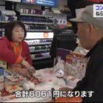 """クローズアップ現代+「コンビニ""""飽和""""時代!?激化するサービス競争」 20180227"""