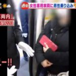 羽鳥慎一モーニングショー 20180227
