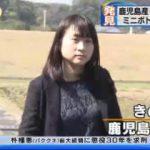 ゆうがたサテライト【多忙!羽生選手きょうは何語る?】 20180227