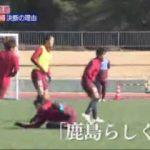 SPORTSウォッチャー▽平昌五輪戦士にファン騒然!打者・大谷がデビュー! 20180227
