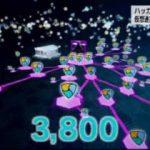 クローズアップ現代+「ハッカーvsハッカー!仮想通貨・知られざる攻防」 20180228