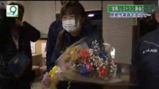 ニュースウオッチ9▽春の嵐・最新情報…関東で通勤直撃か▽新幹線台車・他にも 20180228