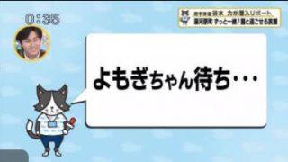 猫のひたいほどワイド▽海からの贈り物!貝がらのお雛様(藤沢市) 20180228