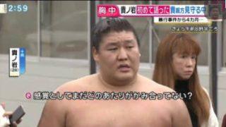 直撃LIVE グッディ! 20180301