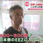 news every.藤井貴彦、小山慶一郎がきょう一日を分かりやすく 20180301