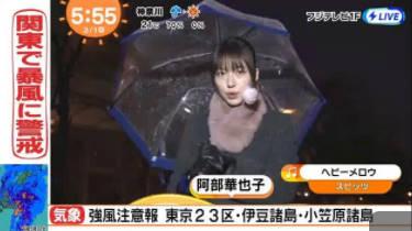 めざましテレビ 20180301