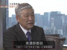 シリーズ 欲望の経済史~日本戦後編~ 第3回「繁栄の光と影が交錯する70s」 20180302