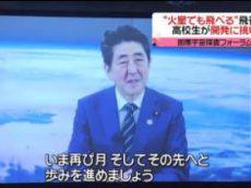 news every.サタデー 20180303
