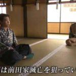 歴史秘話ヒストリア「百万石サバイバル! 加賀前田家・3人の英雄たち」 20180303