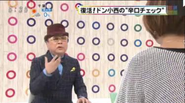 新・週刊フジテレビ批評 20180303