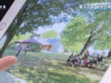 報道特集「権力を集中させる中国・震災7年~少女が初めて見せた涙」 20180303