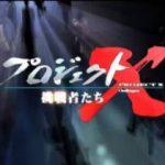 あの日 あのとき あの番組▽思い出の番組をもう一度!NHKアーカイブス15周年 20180304