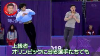 Going! Sports&News 20180304
