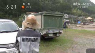 目撃!にっぽん選「古民家をふるさとに~大分・日田 豪雨からの再出発~」 20180304